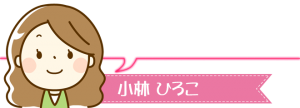 kobayashi-pepa