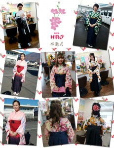 2018_hiro_graduation