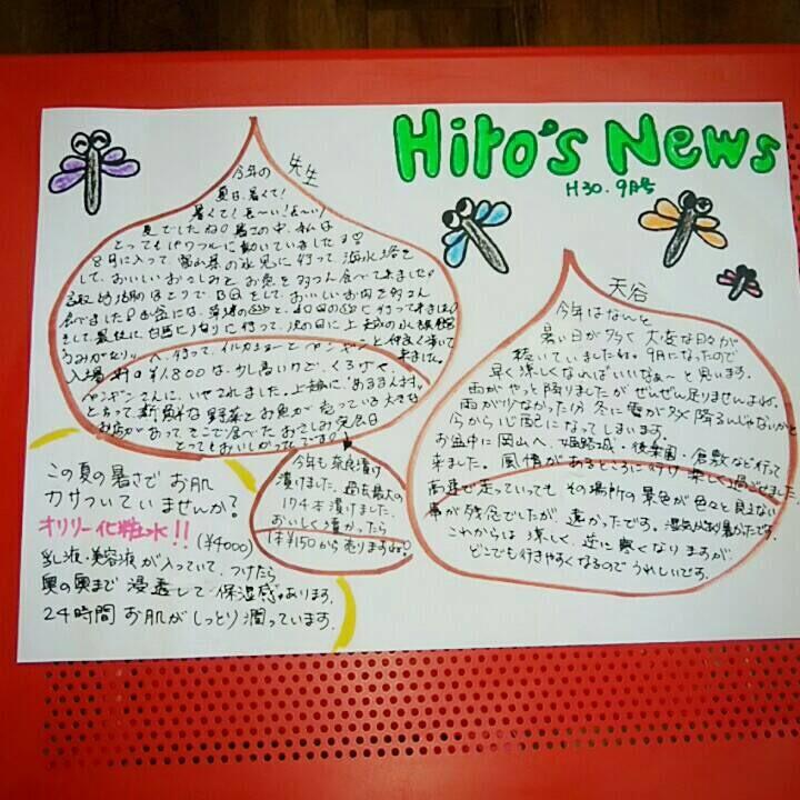 hiro9