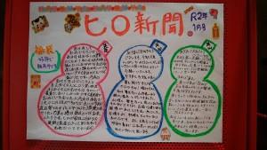 HIRO1gatsu